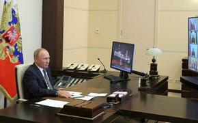 Конференция глав субъектов РФ с Владимиром Путиным по итогам голосования