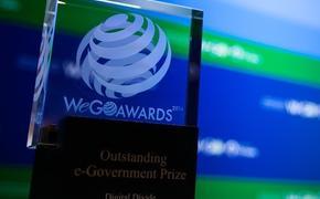 Сергунина: проект «Моя Москва» стал призером конкурса WeGO в номинации «Эффективность правительства»