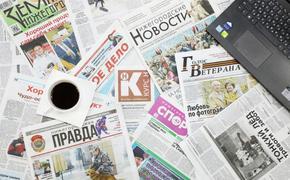В Нижегородской области независимая журналистика уходит в Telegram и соцсети