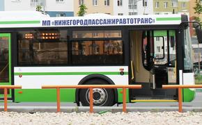 «Нижегородпассажиравтотранс»  вернулось в региональную собственность