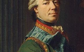 В этот день в 1760 году русские войска овладели Берлином