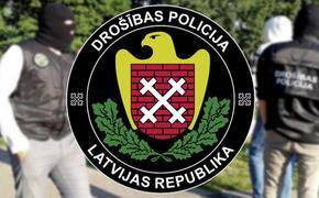 Латвия: служба госбезопасности  задержала мужчину, собравшегося взорвать президента страны