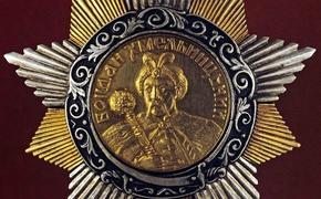 В этот день в 1943 году был учрежден Орден Богдана Хмельницкого