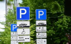 Латвия: как главные «членовозы» страны паркуют машины