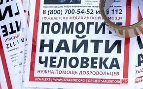 Три молодые женщины, пропавшие за последний месяц в Иркутске, найдены мертвыми