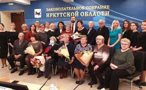 Солдатских матерей чествовали в Законодательном собрании Иркутской области