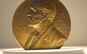 Нобелевский комитет в премии по физике 2020 года пошёл на наглую научную фальсификацию