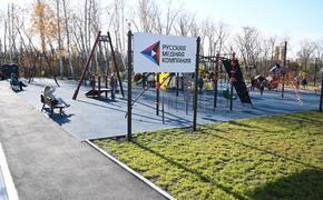 РМК обновит несколько социальных объектов в Коркино