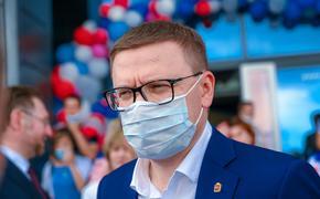 Федеральные эксперты оценили инициативы Алексея Текслера