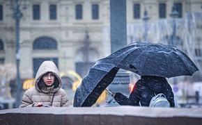 Коммунальные службы столицы и Подмосковья перевели в режим повышенной готовности
