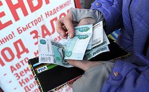 Хабаровский край оказался в 20-ке самых незакредитованных регионов