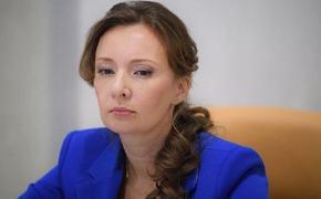 Кузнецова считает необходимым возродить детскую психиатрию