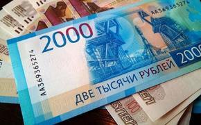 Объем свободных денег в российских семьях сократился на четверть
