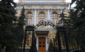 ЦБ запретит рублю делать резкие движения