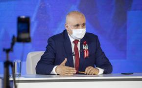 Губернатор Кузбасса Цивилев сообщил что они с супругой заразились коронавирусом