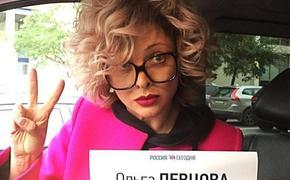 Ольга Дроздова прокомментировала сообщения о госпитализации