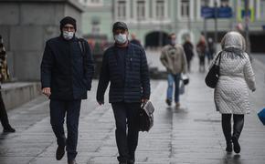 В среду москвичей ожидает дождь и снег