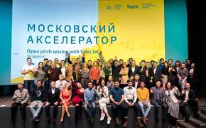 Сергунина: Программы поддержки стартапов привлекли новых партнеров
