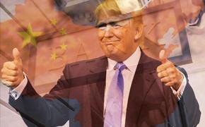 Деньги во «враждебной стране».  Налоговые отчёты показали, что у Трампа есть банковский счёт в КНР