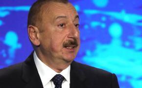 Алиев не исключил встречи с Пашиняном в Москве для обсуждения конфликта в Карабахе