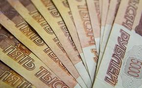 Пенсионерка из Екатеринбурга перевела «влюбленному в нее генералу» 1,1 млн рублей