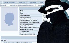 Государство продаст крупным компаниям личные данные россиян. Бизнес готов заплатить за базы данных сайта «Госуслуги»