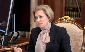 Попова допустила, что нужно было закрывать границы, когда распространение COVID-19 началось в Милане