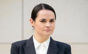 Тихановская: новые выборы должны быть назначены до конца года
