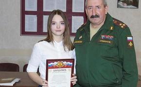 В Курской области девушка помогла призвать в армию 30 юношей