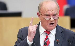 Зюганов предложил сформировать правительство народного доверия