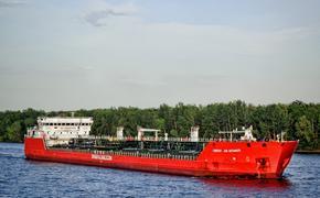 На российском нефтяном танкере в Азовском море прогремели взрывы