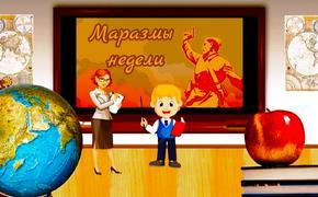 Маразмы недели: памятник от «двуглавых казаков», декоммунизаторы в Тарусе и образовательный геноцид на Украине