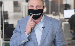 Виталий Кличко лидирует на выборах мэра Киева