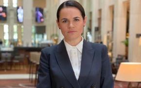 Тихановская призвала предпринимателей поддержать общенациональную забастовку в Белоруссии