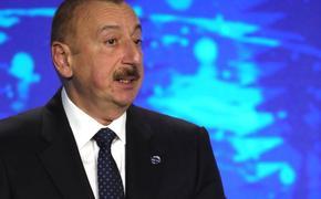 Алиев заявил, что Азербайджан занял больше ста населенных пунктов в Карабахе