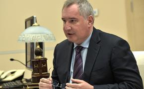 Рогозин призвал навести порядок на Земле, прежде чем осваивать Луну