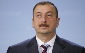 Алиев заявил, что армяне получают оружие с российской 102-ой базы в Гюмри