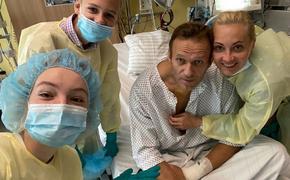 Жители Германии обвинили Навального в злоупотреблении гостеприимством