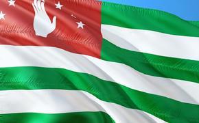 В Абхазии не оценили желание Зурабишвили сохранить абхазский язык в границах Грузии
