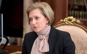 Попова заявила, что заражение возможно даже после вакцинации