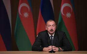 Алиев поставил временную спецадминистрацию на территориях в Карабахе, взятых под контроль Азербайджаном