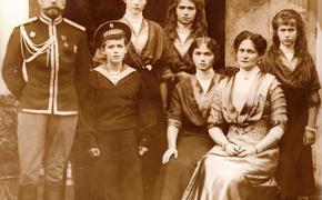 В Британии опубликовали письмо родственника Николая II о расстреле царской семьи