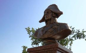 В Тартусе в ознаменование 324 годовщины ВМФ РФ открыт бюст адмиралу Ушакову