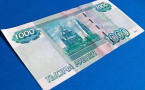 Аналитик Александр Купцикевич дал положительный прогноз курсу рубля до конца года