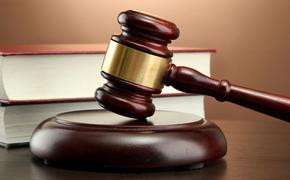 В России суды прекращают четверть уголовных дел