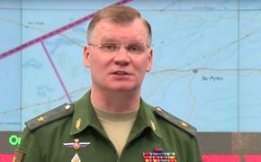 Игорь Конашенков сообщил о соблюдении режима прекращения огня в Карабахе