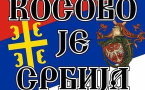 В Сербии из-за Карабаха вспомнили про Косово