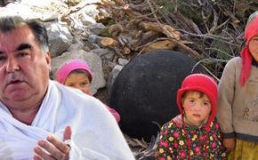 Таджикский президент Рахмон живет в роскоши, а народ в нищете