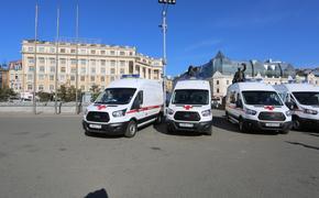 64 спецавтомобиля пополнили колёсный парк лечебных учреждений в Приморье