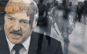 Приравнять к террористам. Тихановская считает Лукашенковский ОМОН врагами народа Белоруссии